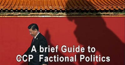 A Brief Guide to CCP Factional Politics-03